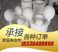 唐山市开平区翔龙rb88手机登录|应用主页陶瓷有限公司